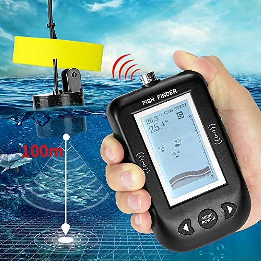 対確執意気込み携帯用ソナーの魚のファインダー、HD の視覚ソナーセンサー590のフィートの水深、カヤック/氷/ボートの FishingFish のファインダーのため