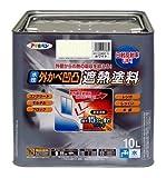 水性外かべ凹凸遮熱塗料 ホワイト 10L 1セット/6点 【3点】