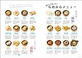 香港行ったらこれ食べよう!: 地元っ子、旅のリピーターに聞きました。 画像