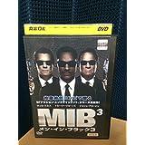 MIB メン・イン・ブラック 3