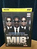 MIB メン・イン・ブラック 3 [レンタル落ち]