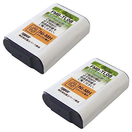 パナソニック (Panasonic) コードレスホン 子機用 充電池【KX-FAN51/HHR-T407 同等品】2個セット
