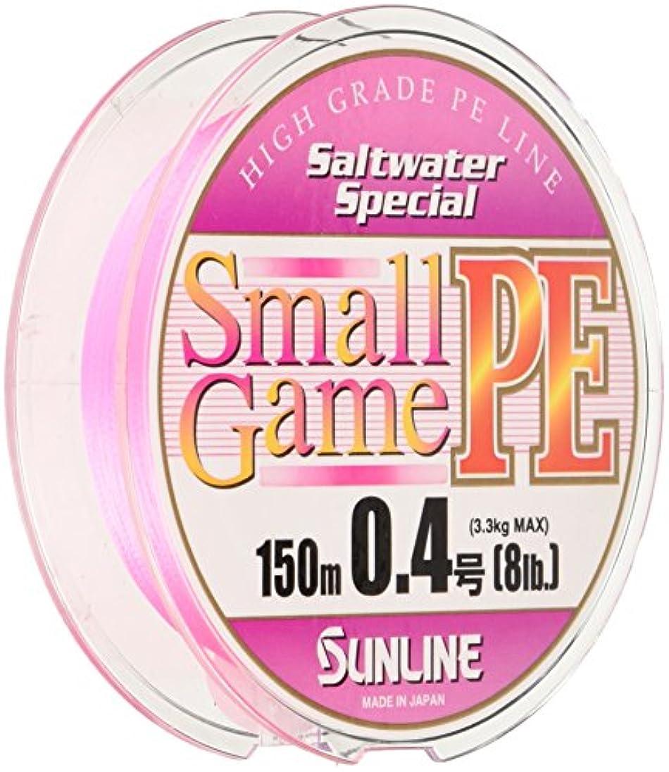 賛辞窒素手紙を書くサンライン(SUNLINE) PEライン ソルトウォータースペシャル スモールゲーム 150m 0.4号 8lb サクラピンク