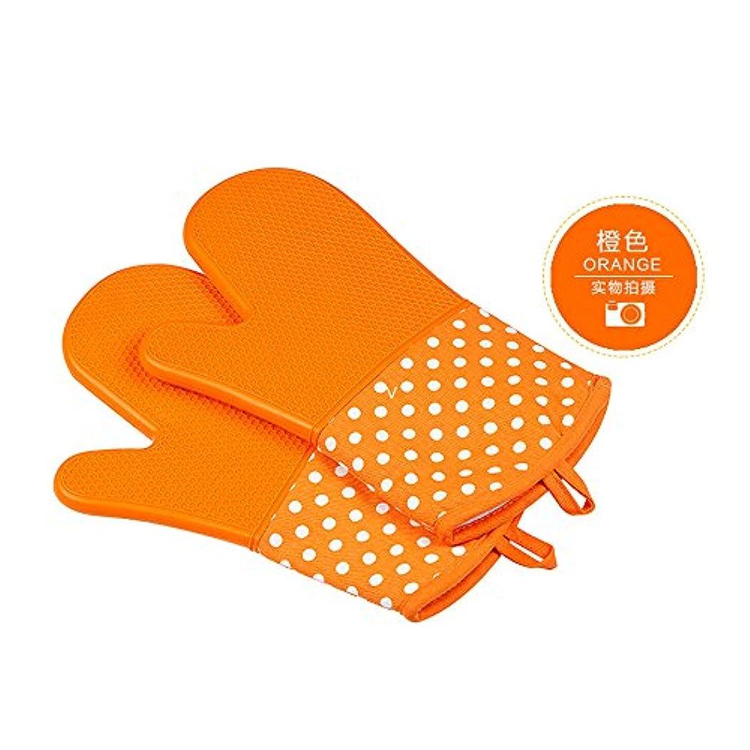 ゴール茎中でJOOP【2個セット】【シリコンベーキング手袋】【バーベキュー手袋】【キッチン電子レンジの手袋】【オーブン断熱手袋】【300の加熱温度極値】【7色】 (グリーン)