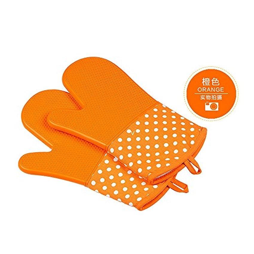 エーカー災害腕JOOP【2個セット】【シリコンベーキング手袋】【バーベキュー手袋】【キッチン電子レンジの手袋】【オーブン断熱手袋】【300の加熱温度極値】【7色】 (グリーン)