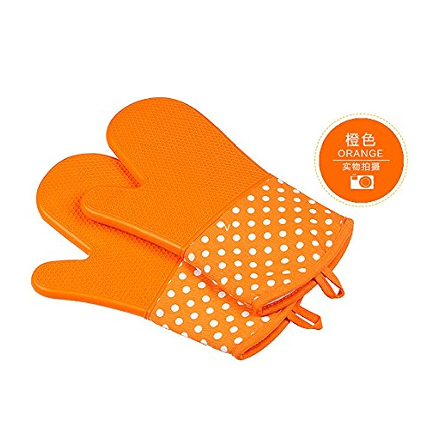 愛情深い所得伸ばすJOOP【2個セット】【シリコンベーキング手袋】【バーベキュー手袋】【キッチン電子レンジの手袋】【オーブン断熱手袋】【300の加熱温度極値】【7色】 (グリーン)