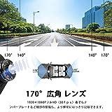 ドライブレコーダー 前後カメラ 【最新改良版 32Gカード付き】 1080PフルHD 1800万画素 デュアルドライブレコーダー 170°広視野角 ドラレコ SONYセンサー/レンズ 常時録画 衝撃録画 高速起動 G-sensor WDR (ブラック)