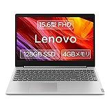 Lenovo ノートパソコン IdeaPad S145  (15.6インチFHD Ryzen 3 4GBメモリ 128GB Microsoft Office搭載)