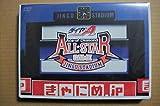 「ダイヤのA」オールスターゲームスペシャルDVD きゃにめ.jp 特典DVD