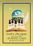 Dorothy Little Happy LiveTour 2014 ~STARTI...[DVD]