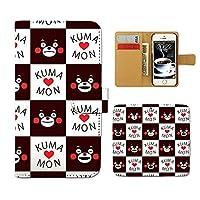 (ティアラ)Tiara Qua phone QZ KYV44 スマホケース 手帳型 ゆるキャラ 手帳ケース カバー くまモン 熊本 クマもん くまもん E0046010100704
