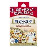 大塚製薬 賢者の食卓ダブルサポート6gx9包 [特定保健用食品]