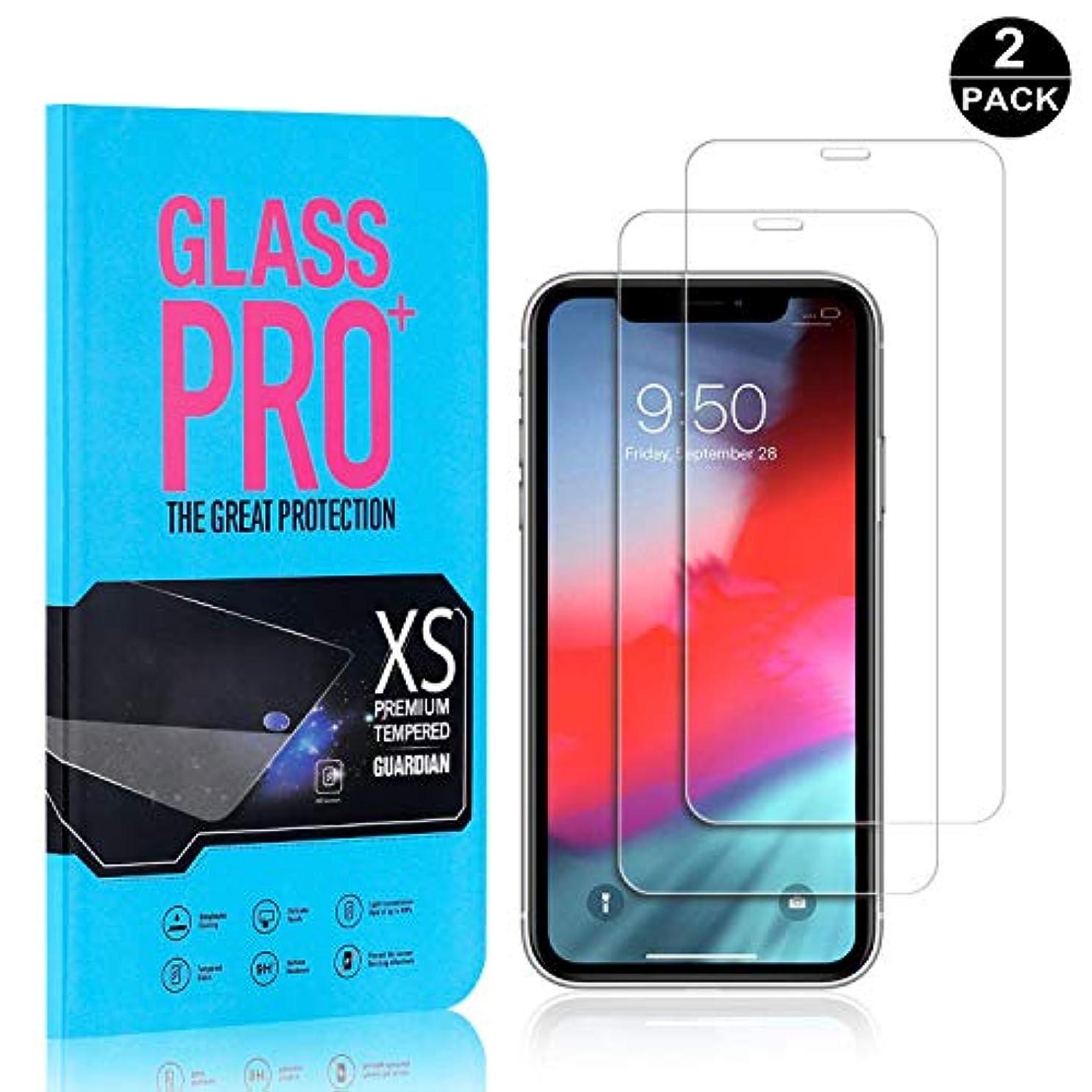 脱走コジオスコ飼料【2枚セット】 iPhone 11 6.1 超薄 フィルム CUNUS Apple iPhone 11 6.1 専用設計 強化ガラスフィルム 高透明度で 気泡防止 飛散防止 硬度9H 耐衝撃 超薄0.26mm 液晶保護フィルム