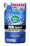 リセッシュ 除菌EX 消臭ストロング つめかえ用 320ml