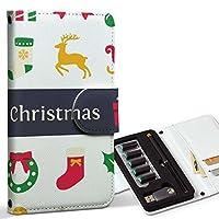 スマコレ ploom TECH プルームテック 専用 レザーケース 手帳型 タバコ ケース カバー 合皮 ケース カバー 収納 プルームケース デザイン 革 クリスマス 英語 パーティー 009787