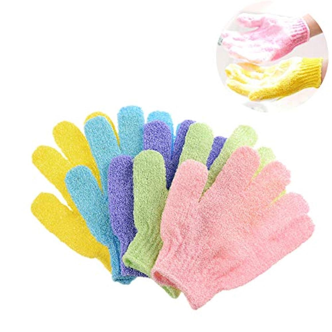 苦歯科医着陸Kingsie 浴用手袋 10枚セット(5ペア) ボディウォッシュ手袋 お風呂手袋 角質除去 角質取り 泡立ち 垢すり グローブ