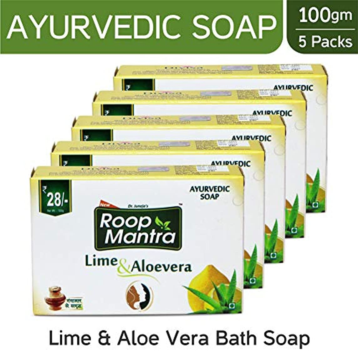 スキップチャップ汗Roop Mantra Ayurvedic Bath Soap, Lime and Aloevera, 100g (Pack of 5)
