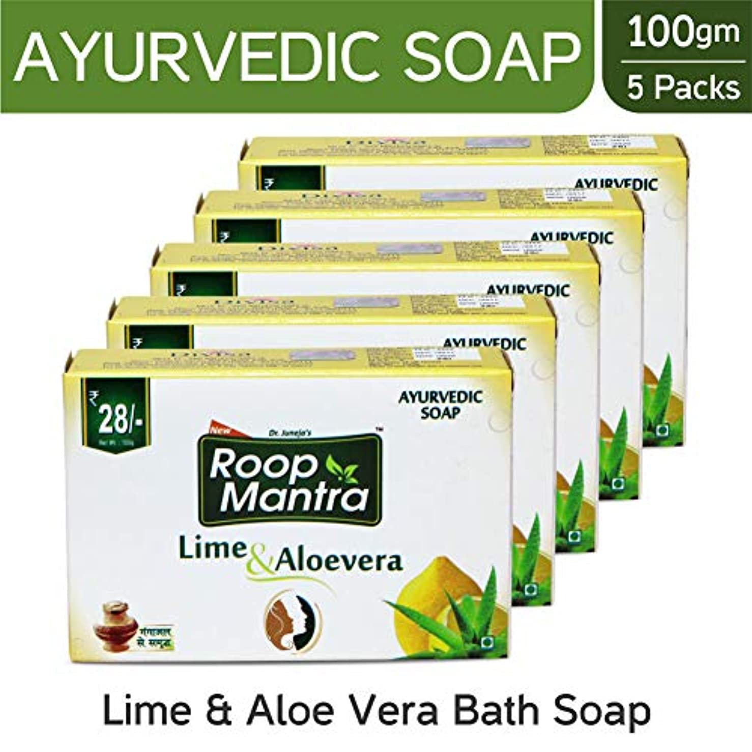 神経障害パンサー老朽化したRoop Mantra Ayurvedic Bath Soap, Lime and Aloevera, 100g (Pack of 5)