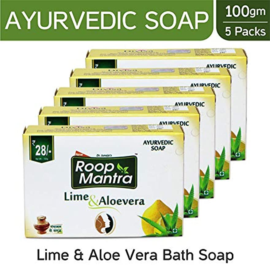 分解する笑収容するRoop Mantra Ayurvedic Bath Soap, Lime and Aloevera, 100g (Pack of 5)