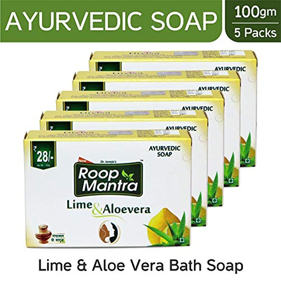 砂シニス賞賛Roop Mantra Ayurvedic Bath Soap, Lime and Aloevera, 100g (Pack of 5)