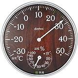 ドリテック 温湿度計 ダークウッド O-319DW