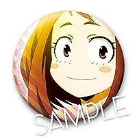 麗日お茶子 「僕のヒーローアカデミア ヒーロー缶バッジ4」