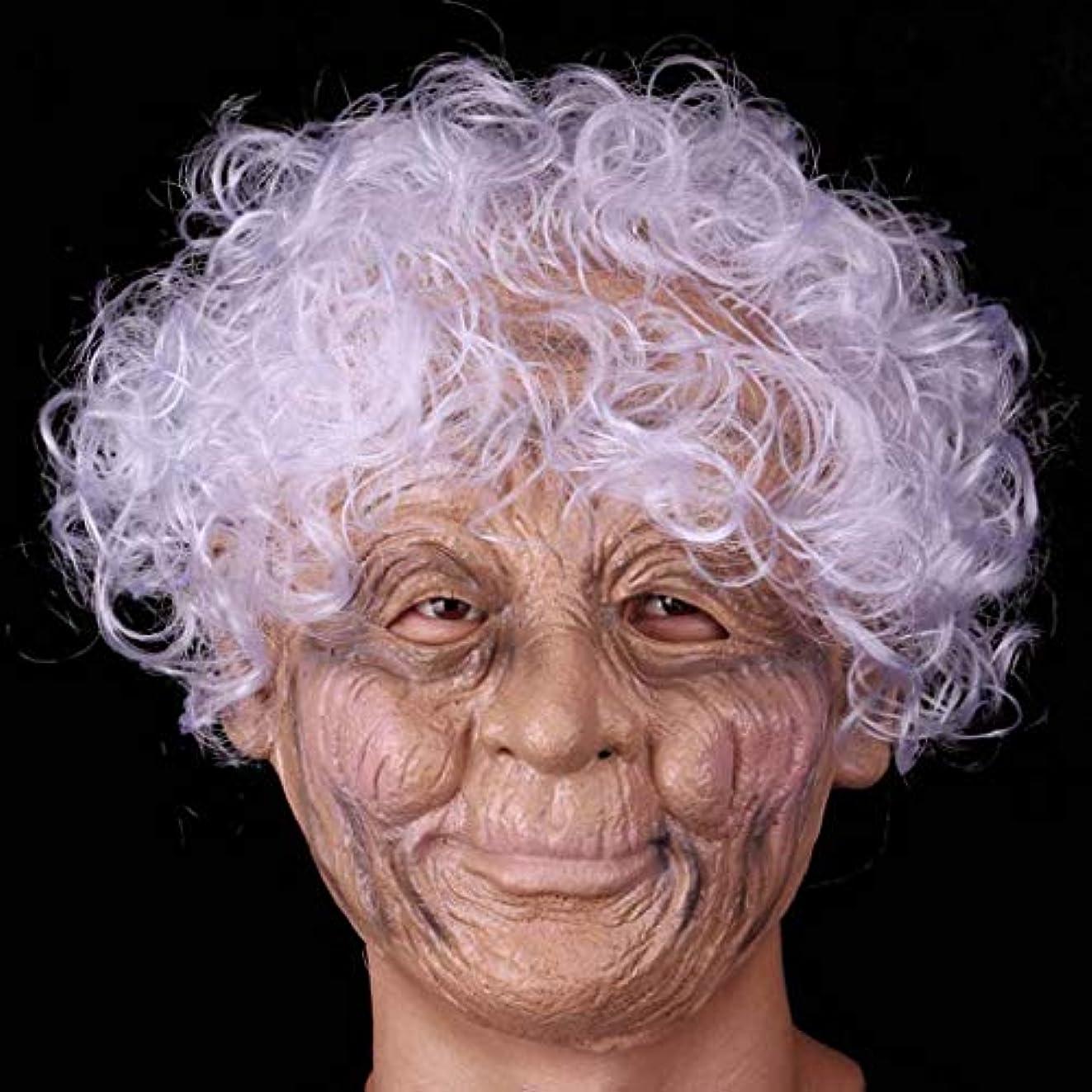 インフレーションコンテンポラリーおもしろいハロウィンラテックスフルフェイスマスクしわ魔女マスクおばあちゃんと白髪衣装プロップパーティーコスプレ