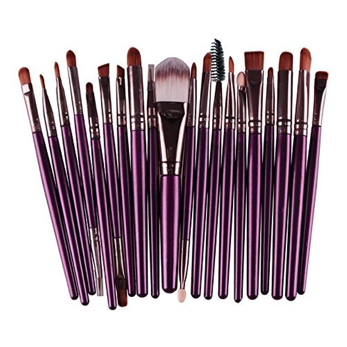 一節充電ステンレスメイクブラシ 20種類セット 20本入り メイク筆 化粧筆 チップ 美容 化粧品 TEC-MAG5165D (パープル)