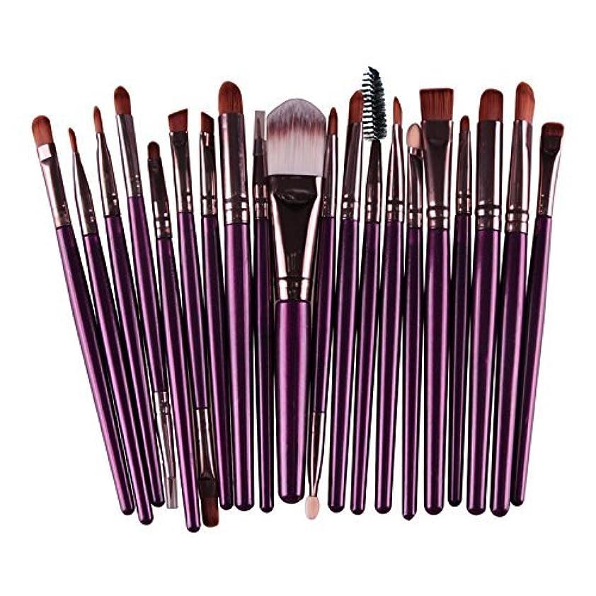 私たちのものびん気絶させるメイクブラシ 20種類セット 20本入り メイク筆 化粧筆 チップ 美容 化粧品 TEC-MAG5165D (パープル)