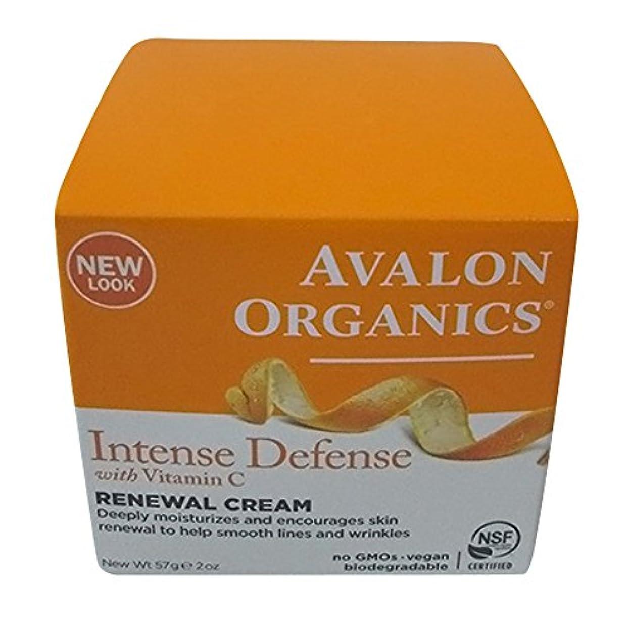 肥料出席待つアバロンオーガニック ビタミンC リニューアルフェイシャルクリーム 56ml [並行輸入品]