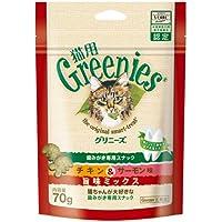 【10袋セット】グリニーズ猫用チキン&サーモン味旨味ミックス70g