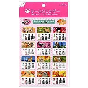 カレンダー 2019 シールカレンダー つぶやく猫 YDC-744-151 ホールマーク (ZR)