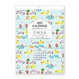 新日本カレンダー 2021年 カレンダー 壁掛け 暦生活 季節のカレンダー NK60
