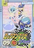 ロックマンエグゼ アクセス 9 [DVD]