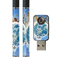 スマコレ プルームテック ploom tech バッテリー スティック 専用スキンシール USB充電器 カバー ケース 保護 フィルム タバコ 写真・風景 地球 世界 イラスト 004706