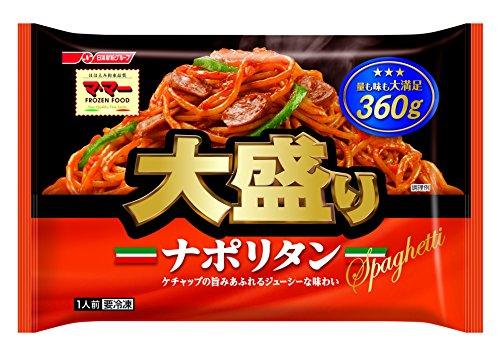 ママー 大盛りスパゲティナポリタン 360g[冷凍]