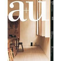 a+u (エー・アンド・ユー) 2011年 5月号