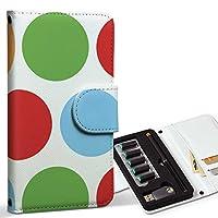 スマコレ ploom TECH プルームテック 専用 レザーケース 手帳型 タバコ ケース カバー 合皮 ケース カバー 収納 プルームケース デザイン 革 チェック・ボーダー 水玉 模様 007078