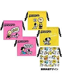 ピーナッツ65周年 巾着 3種組A Zzz /イエロー・GO /ピンク・パターン