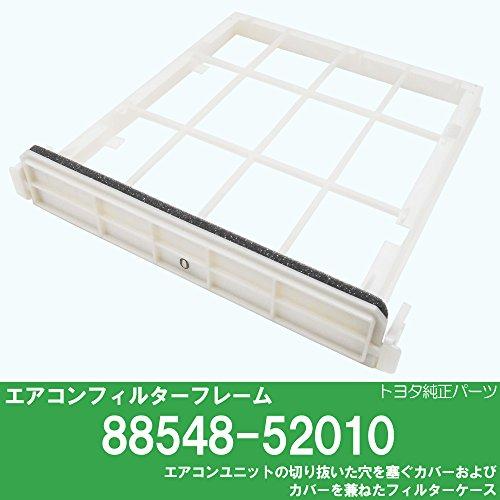 トヨタ (サクシード・プロボックス) 純正 エアコンフィルターフレーム (ケース) 88548-52010