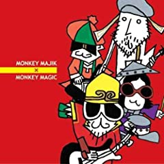MONKEY MAJIK「Pretty People -Japanese ver.-」のジャケット画像