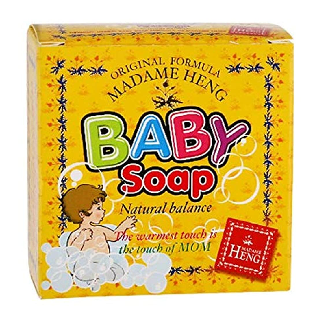 民族主義発生器シリングMadame Heng Natural Soap Bar Baby Soap 150g x 3pcs [並行輸入品]