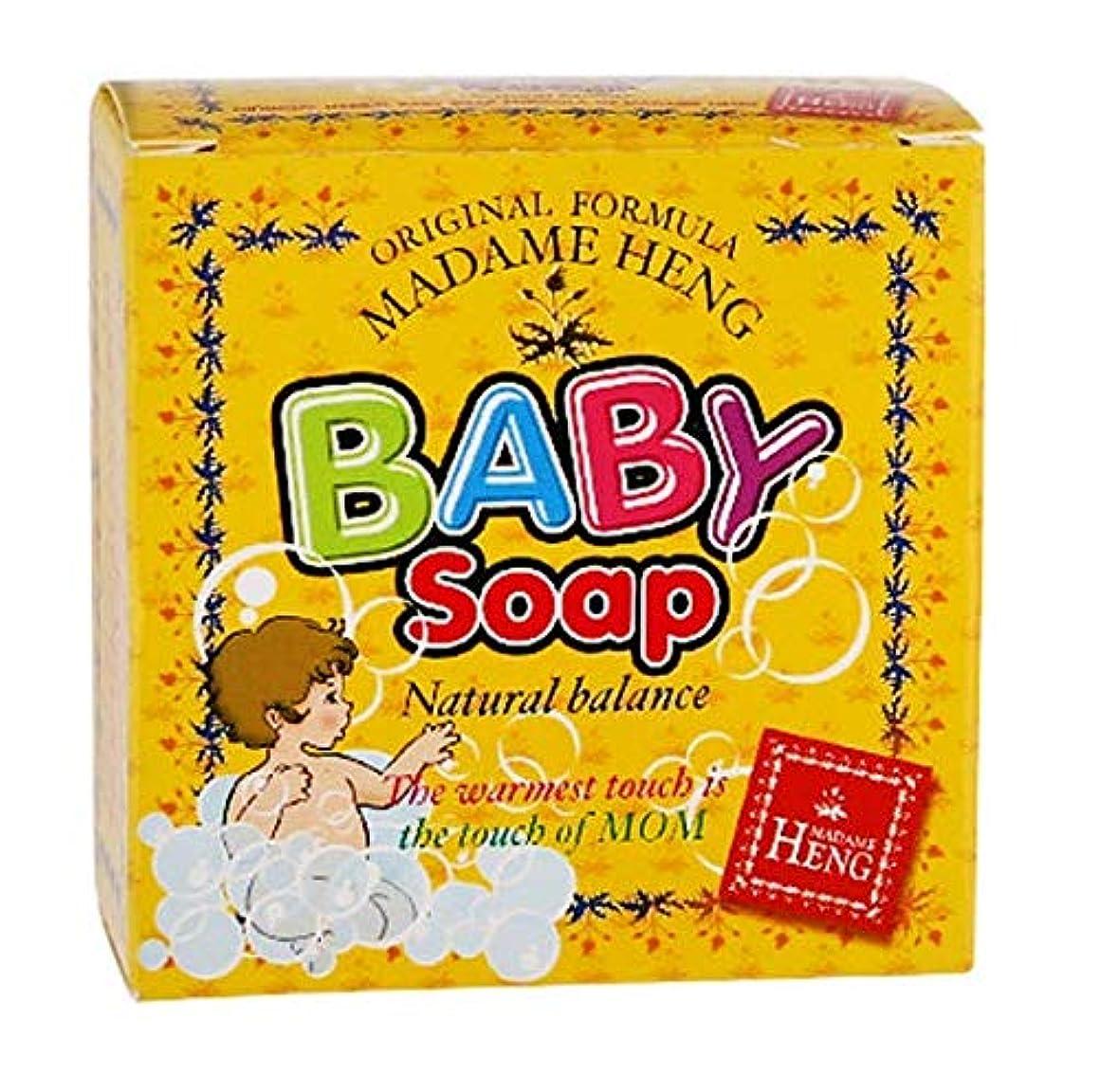 顎弱いマウスピースMadame Heng Natural Soap Bar Baby Soap 150g x 3pcs [並行輸入品]