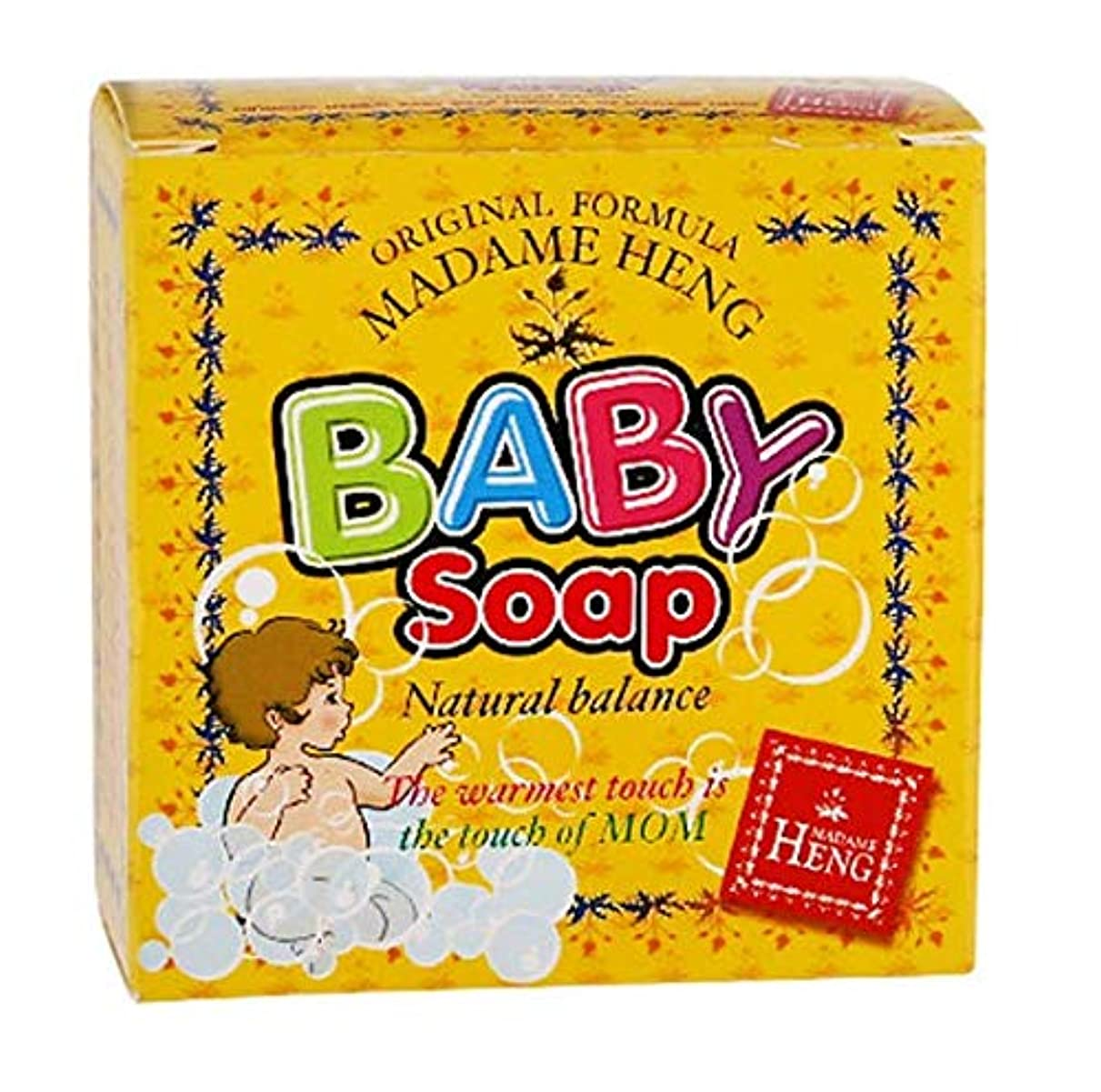ヒュームくそーフルーツMadame Heng Natural Soap Bar Baby Soap 150g x 2pcs [並行輸入品]