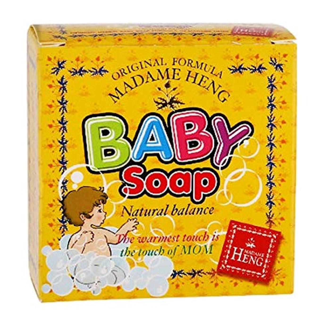 燃やすいらいらさせる討論Madame Heng Natural Soap Bar Baby Soap 150g x 2pcs [並行輸入品]