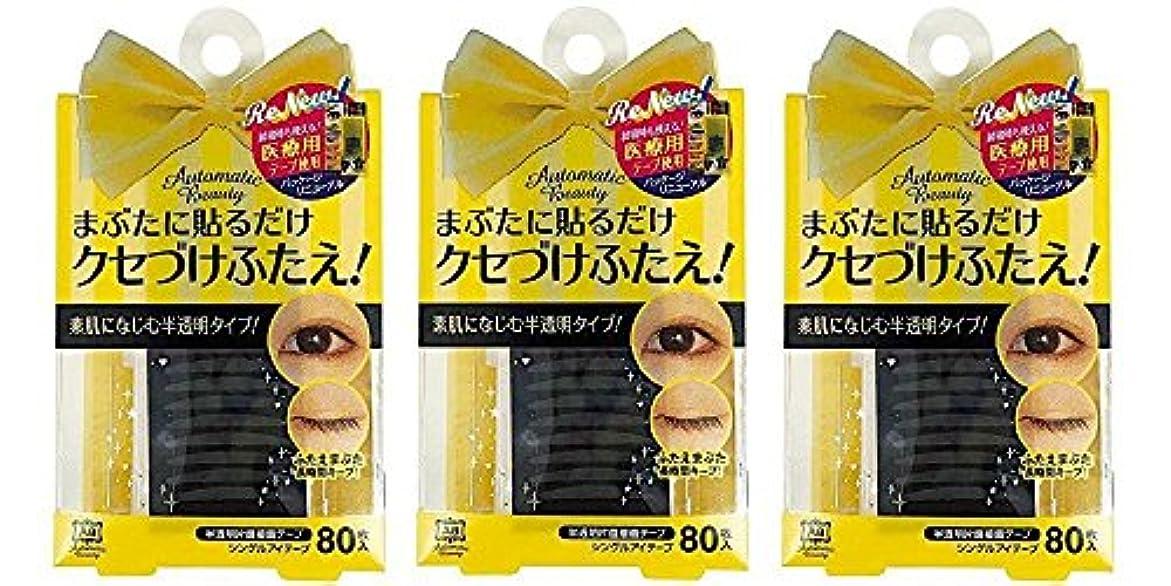 倫理的ゴールデン質量AB オートマティックビューティ シングルアイテープ (二重形成片面テープ) スティック付き AB-IJ2 3個セット