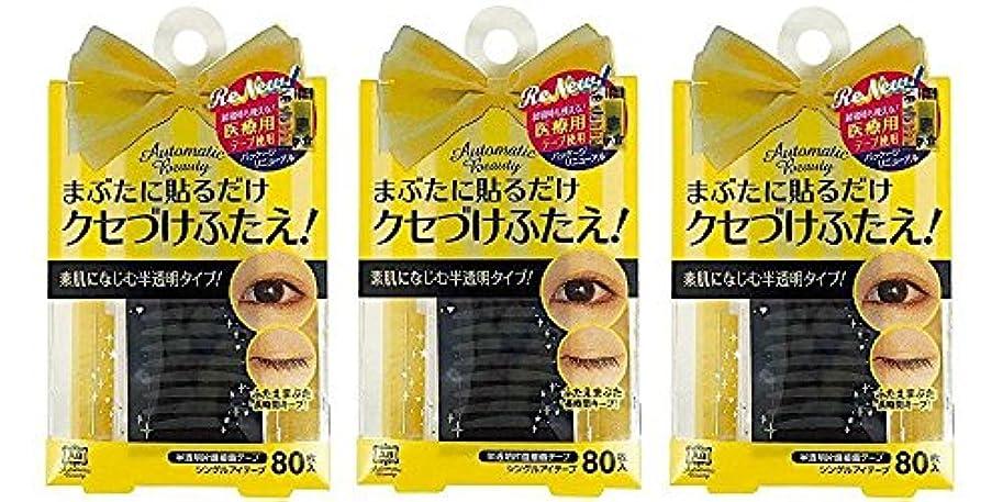 コンデンサー売り手ダンスAB オートマティックビューティ シングルアイテープ (二重形成片面テープ) スティック付き AB-IJ2 3個セット