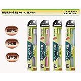歯ブラシ職人 Artooth® 田辺重吉 日本製 磨きやすい歯ブラシ 奥歯までフラット毛SLT-01 (6本入)