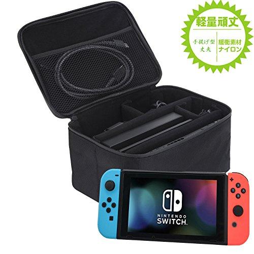 Xpassion Nintendo Switch 収納カバン 専用 旅行ポッチ 耐衝撃 軽量 防塵 防湿 収納バッグ