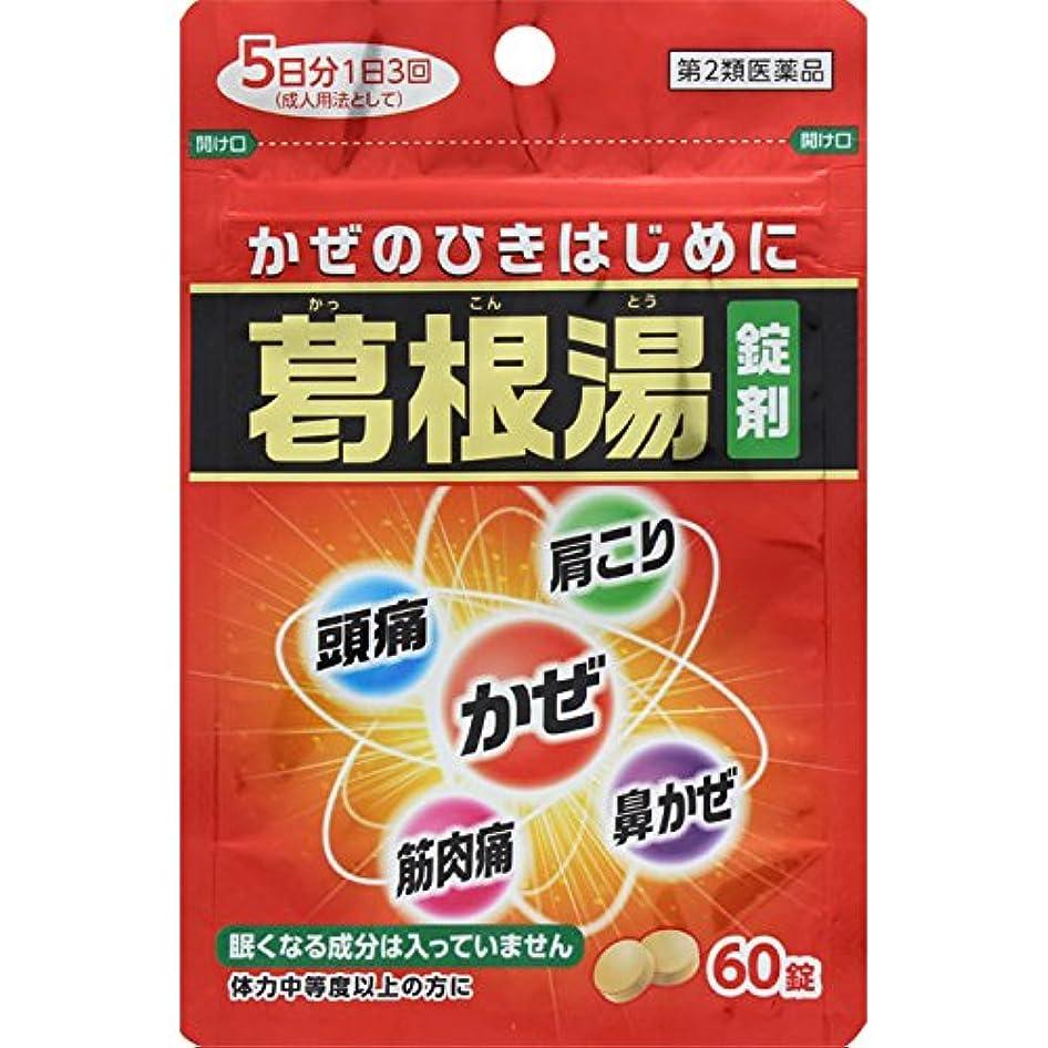 ラフレシアアルノルディレオナルドダ愚か【第2類医薬品】新農葛根湯エキス錠 60錠 ×4
